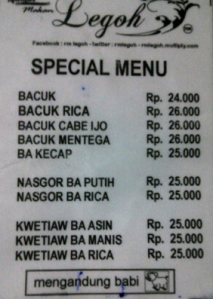 menu kecil rm legoh