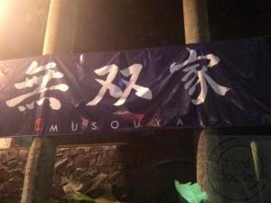 Musouya